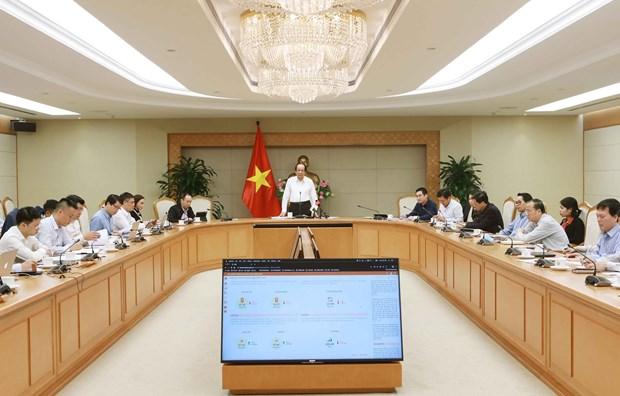 越南政府工作报告信息系统将于3月13日开通 hinh anh 2