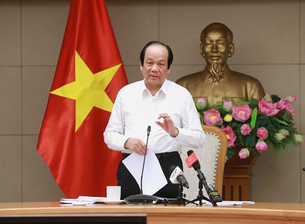 越南政府工作报告信息系统将于3月13日开通 hinh anh 1