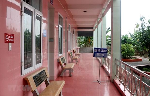 新冠肺炎疫情:越南第39例确诊病例 hinh anh 1