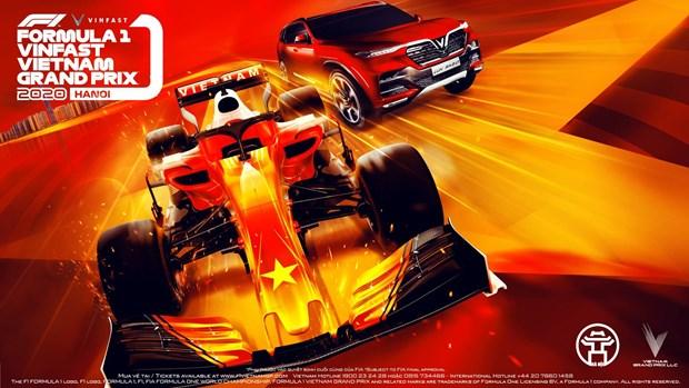 F1越南大奖赛宣布推迟 恢复时间待定 hinh anh 1