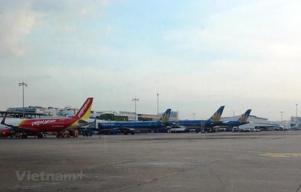 越南卫生部发布紧急通知 建议乘坐7个航班的乘客联系疾病控制中心 hinh anh 1