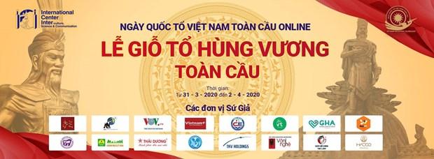 2020年全球越南国祖日以在线形式举行 hinh anh 1