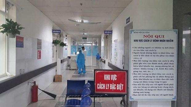 清化省一名留学生被确诊感染新冠病毒 hinh anh 1