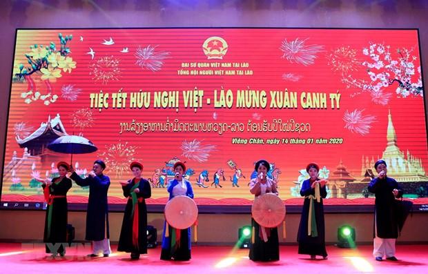 越共中央致电祝贺老挝人民革命党成立65周年 hinh anh 1