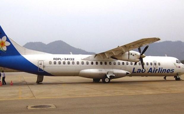新冠肺炎疫情:老挝航空暂停所有执行往返越南的航线 hinh anh 1