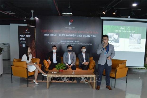 2020年越南全球创业挑战赛第五季正式启动 hinh anh 1