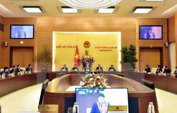越南第十四届国会第43次会议将于3月23日开幕 hinh anh 1