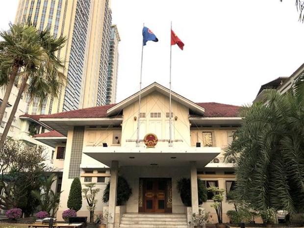 越南驻马来西亚和泰国大使馆为越南公民提供协助 hinh anh 2