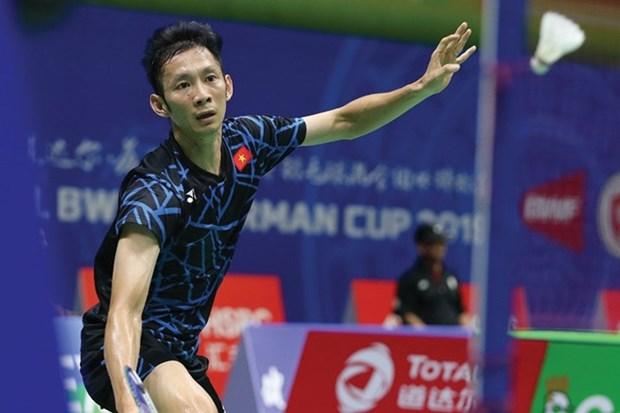 越南另有两名运动员有机会参加2020年东京奥运会 hinh anh 1