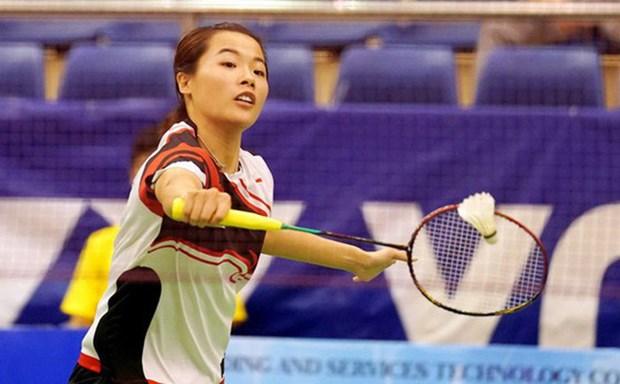 越南另有两名运动员有机会参加2020年东京奥运会 hinh anh 2