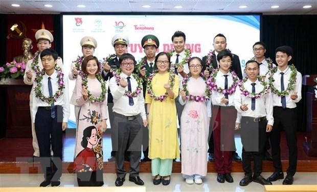 2019年越南十佳青年表彰大会在河内举行 hinh anh 1