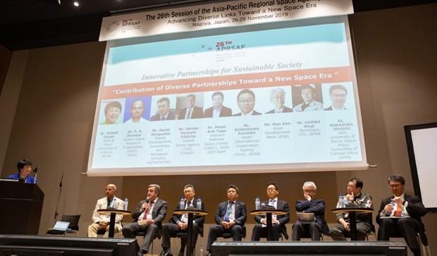 第27届亚太地区空间机构论坛将于2020年10月底在河内举办 hinh anh 1