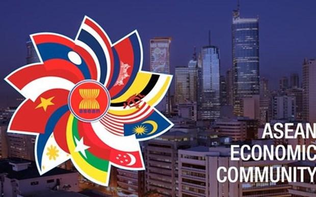 促进区内经贸投资合作 增强东盟对全球价值链的参与度 hinh anh 1