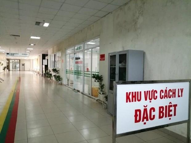 越南新增7例新冠肺炎确诊病例 hinh anh 1