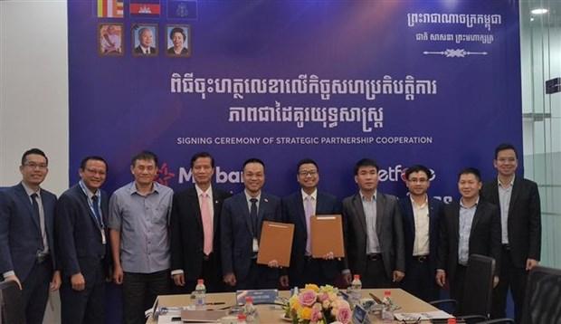 在柬越南企业与越南银行加强战略合作 hinh anh 1