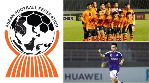新冠肺炎疫情:东南亚足球协会推迟部分赛事的举行时间 hinh anh 1