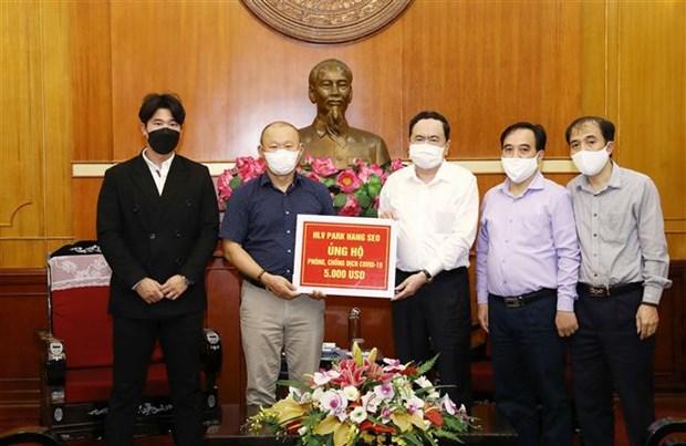 新冠肺炎疫情:东南亚足球协会推迟部分赛事的举行时间 hinh anh 2