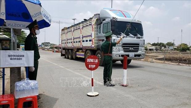 越南与柬埔寨边境贸易交往保持稳定 hinh anh 1