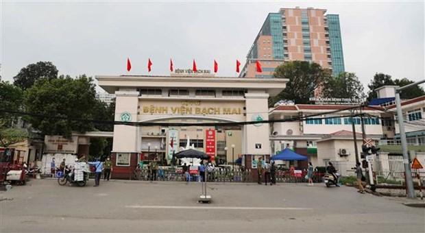 新冠肺炎疫情:越南卫生部发出第9号紧急通知 hinh anh 1