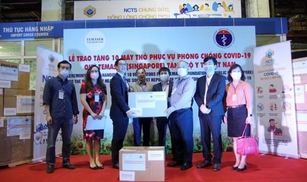 新加坡淡马锡基金会向越南捐赠10台呼吸机 hinh anh 1