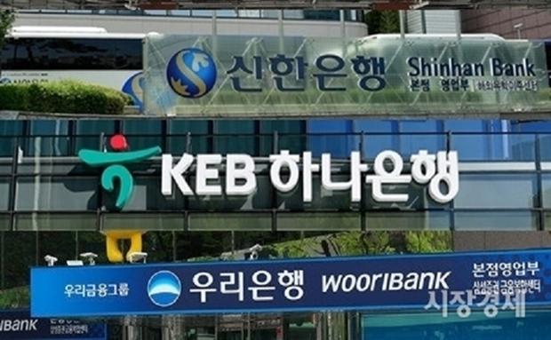 韩国各家银行积极扩大在东南亚的业务 hinh anh 1