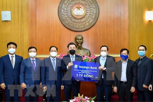 韩国向越南新冠肺炎疫情防控工作提供援助 hinh anh 1