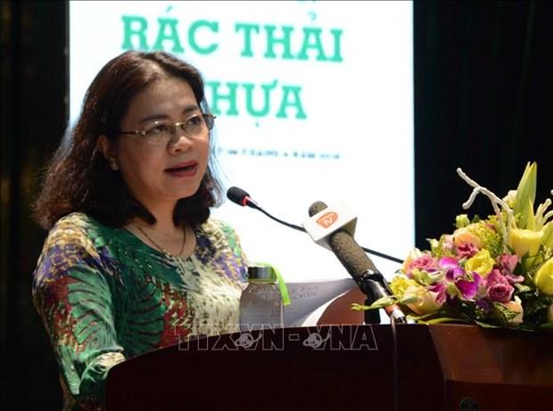 疫情期间越南海洋岛屿周暨2020年世界环境日响应活动转至线上进行 hinh anh 1