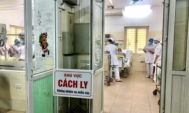 新冠肺炎疫情:越南新增6例新冠肺炎确诊病例 今日预计有6例治愈出院 hinh anh 1
