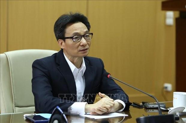 政府总理宣布新冠肺炎疫情为全国性疫情旨在汇聚抗击疫情的精神伟力 hinh anh 1