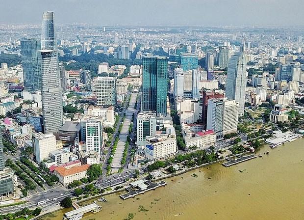 对2025年前胡志明市建设总体规划进行局部调整 hinh anh 1