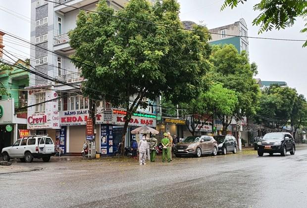 新冠肺炎疫情:越南卫生部就第237例新冠肺炎病例发出紧急通知 hinh anh 1