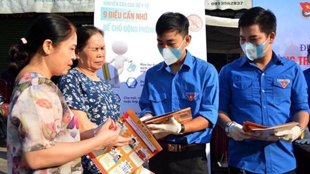 河内市青年推动创新创效 提高信息技术在防疫工作中的应用水平 hinh anh 1