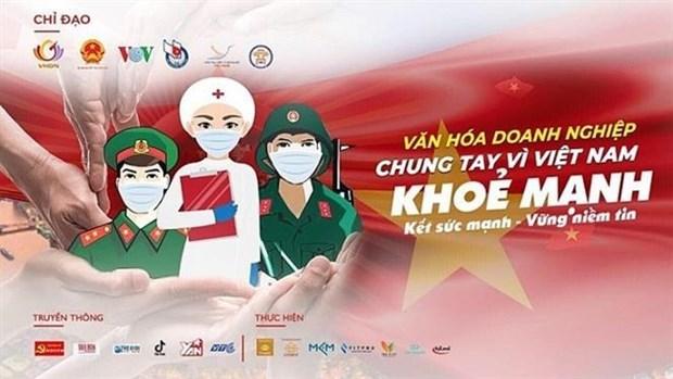 """题为""""致力于一个健康的越南""""的""""携手应对新冠肺炎疫情的企业文化""""活动启动 hinh anh 1"""