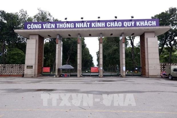 越南政府总理:严格落实保持社会距离措施不让疫情暴发 hinh anh 1