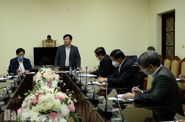 河南省就在该省发现一例新冠肺炎确诊病例一事召开紧急会议 hinh anh 1