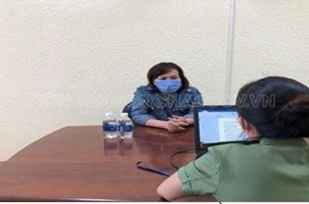 同奈省公安调查机关以煽动颠覆人民政权罪为由对该省一名女子发出逮捕令 hinh anh 1