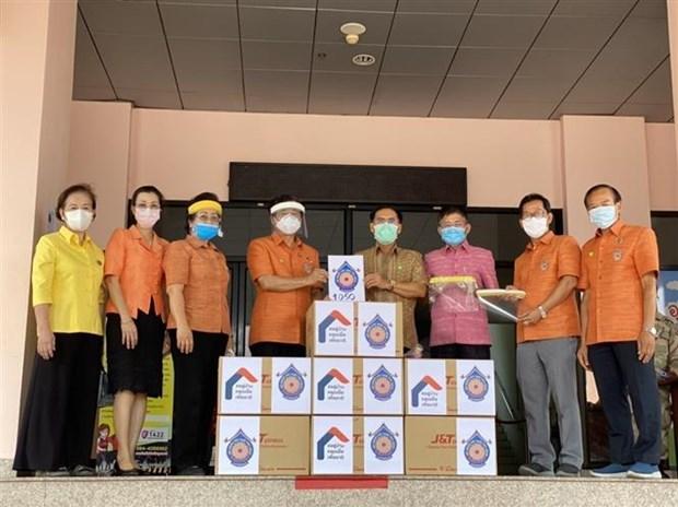 旅居泰国乌隆府越南人为当地政府提供防疫物资 hinh anh 1