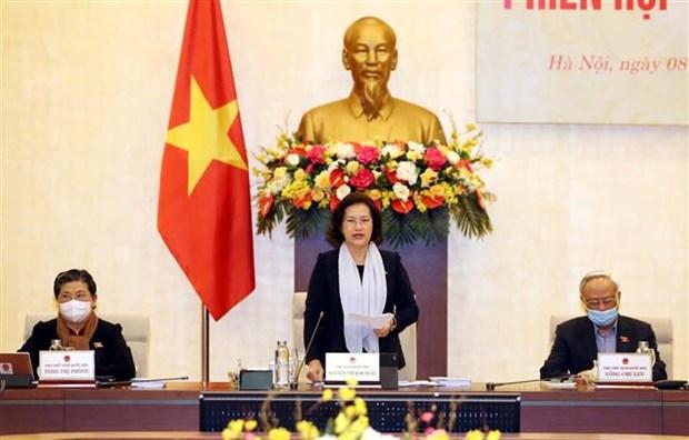越南国会常委会召开特别会议 讨论援助遭受新冠肺炎疫情影响的居民问题 hinh anh 1