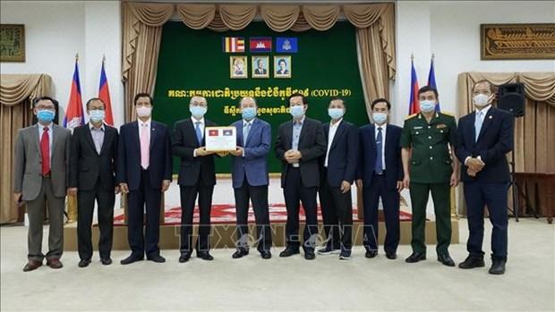 柬埔寨感谢越南政府和人民支援防疫物资 hinh anh 1