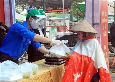越南政府正式公布总额为62万亿越盾因疫情影响的惠民救济计划 hinh anh 2