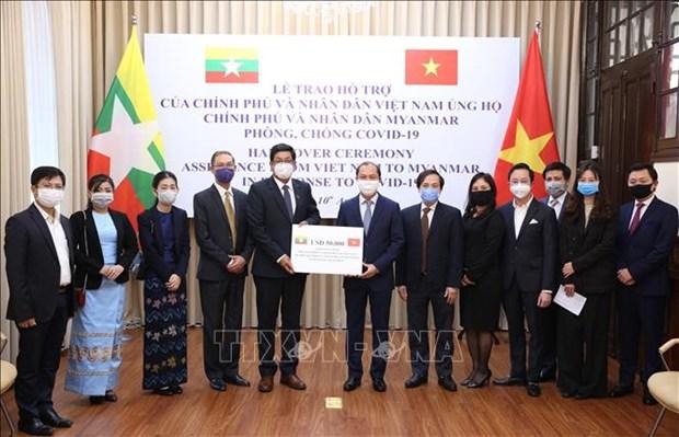 越南向缅甸捐赠援助资金 hinh anh 1