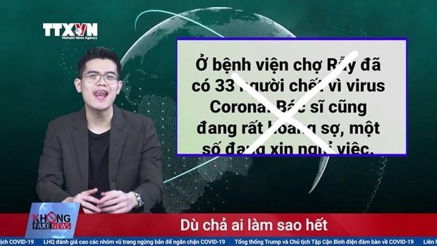 越通社《对虚假新闻说不》以15种语言版本亮相 hinh anh 1