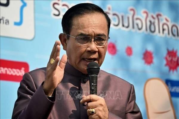 泰国暂停所有武器采购项目 动员民众居家迎接泼水节 hinh anh 1
