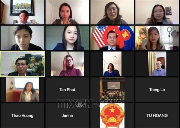 越南驻美国大使馆就公民保护问题进行视频连线交流 hinh anh 1