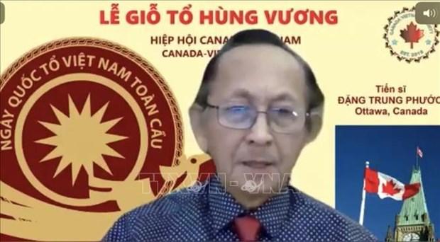 旅居加拿大越南人举行雄王祭祖活动 hinh anh 1