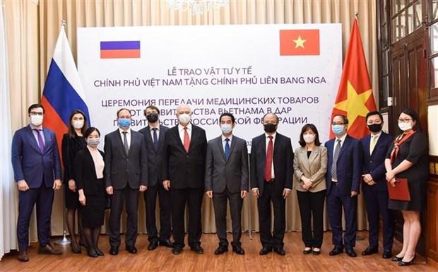 越南向俄罗斯联邦捐赠防疫物资 hinh anh 1