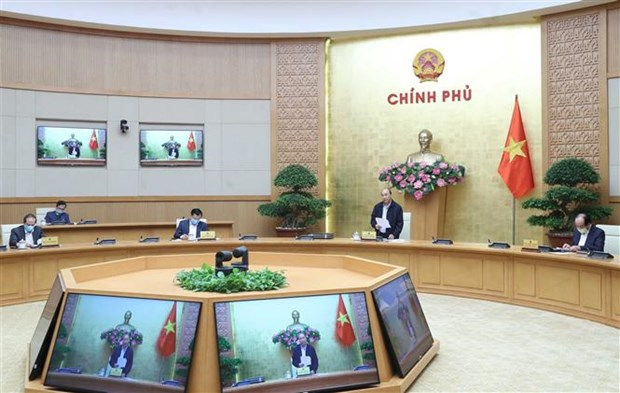 越南政府总理与企业全国会议即将召开 hinh anh 1