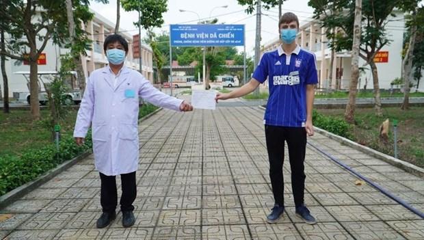 新冠肺炎疫情:截至15日18时越南无新增新冠肺炎病例 hinh anh 1