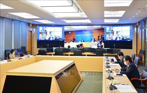 越南国会法律委员会第27次会议举行全体会议 hinh anh 1