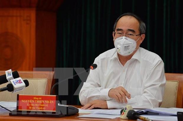 越共胡志明市第十届委员会第四十次全体会议开幕 hinh anh 2